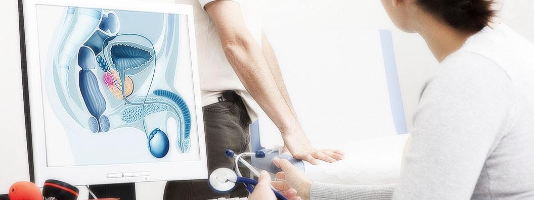 Лечение почек простатит натуральные препараты для лечения простатита